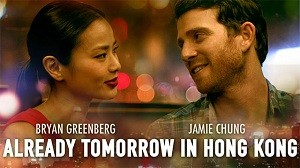 Already Tomorrow in Hong Kong, filme online subtitrat în Română